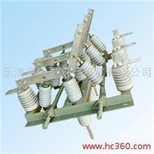 供应GN19户内隔离开关GN19-10高压隔离开关,GN19各式额定电流