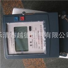 DT862-K3×100/380V1.5(6)三相嵌入式电能表(2级)