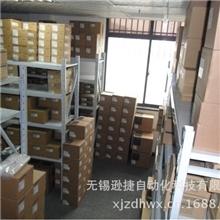 三菱PLC-FX1S系列供应三菱FX1S系列价格