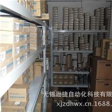 三菱PLC-FX1N系列供应三菱PLC-FX1N价格