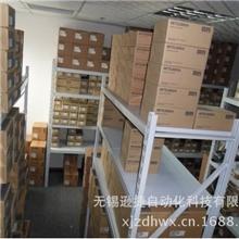 三菱PLC-FX3U系列供应三菱PLCFX3U系列价格