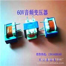 升压变压器音频变压器三合一音频变压器报警三合一音频变压器