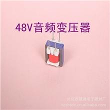 供应音频变压器电动车音频变压器喇叭报警音频变压器