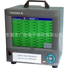 DX2040温升测试仪