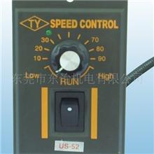 生产销售90W单相交流电机调速器电动调速器