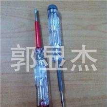 揭阳棉湖厂家生产多功能试电笔系列测电笔