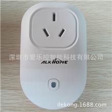 zigbee智能家居现货爱乐控智能数码远程遥控wifi智能插座