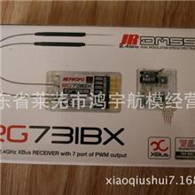 JRPROPORG731BX接收机