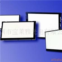 供应背光源LCD背光源lcd背光源