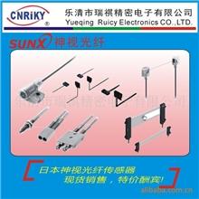 SUNX,神视,光纤放大器,光纤,FT-L80Y,光纤传感器