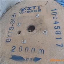 96芯中天光缆光缆GYDTA--96B1.3