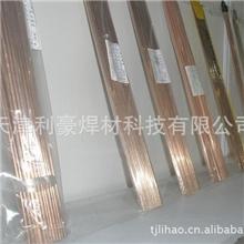供应HL205银焊条,5%银焊丝价格,银钎料型号齐全
