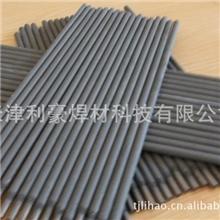 供应司太立钴基6号焊条D802钴基焊条钴铬钨6号焊条