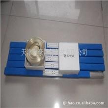 45%银焊条HL303银焊条国标Ag45银焊条