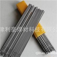 供应铸铁焊条Z308,纯镍铸铁焊条Z308,铸铁焊条价格