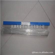 供应50%银焊条HL304银焊条国标Ag50银焊条价格