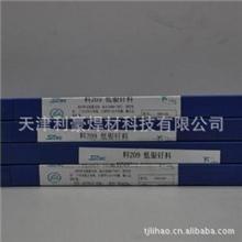 供应斯米克银焊条L302,料302银焊丝,25%银钎料价格