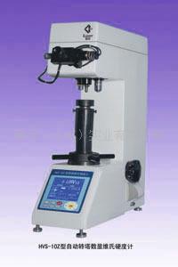 供应【普通】硬度计|维氏硬度计|HV-50Z自动转塔维氏硬度计