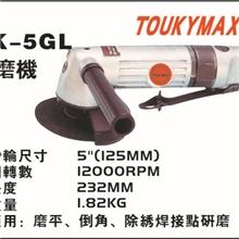 【九年阿里企业】供应气动打磨机台湾TOUKYMAX气动砂轮机