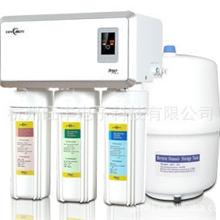 艾波特(aibote)ABT-RO3(A)反渗透净水机反渗透净水机