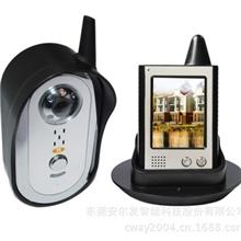 可防水的2.4G无线可视对讲门铃