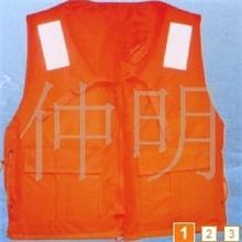 船用救生衣工作救生衣86-5,86-3救生衣,5564救生衣
