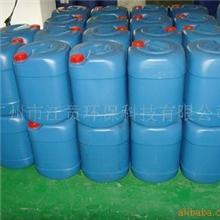 RO膜阻垢剂