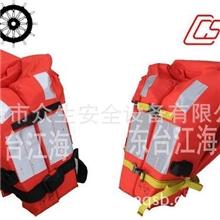 船用救生衣船用工作救生衣救生器材