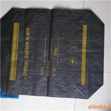 厂家专业生产碳黑阀口袋;化工产品灌装袋