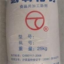 生产销售魔芋食品级氢氧化钙酸度调节