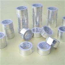 铝箔纸铝铂胶带耐高温锡铂纸加厚铝箔纸BGA隔热5CM宽