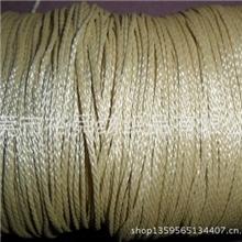 0.5MM尼龙绳