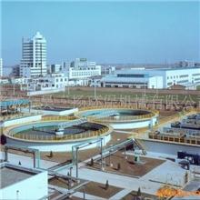 供应化工废水处理设备(图)