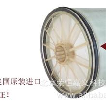 AMF进口电泳漆超滤膜EDUF-8040-HE卷式超滤膜