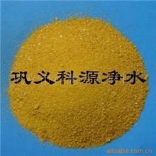 供应高效聚合氯化铝铁净水絮凝剂