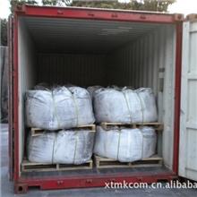 供应天然二氧化锰、专业厂家直接销售,价格低廉,品质保证