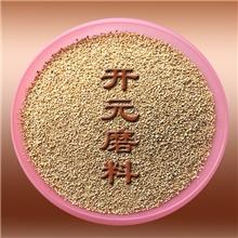 5目8目优质玉米芯一吨起订