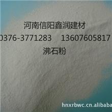 供应饲料添加剂沸石粉