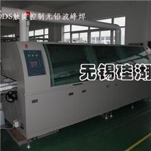供应GHLF-350DS普及型无铅波峰焊锡机(图)