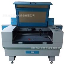 激光切割机激光雕刻机最便宜激光切割机