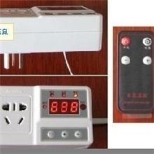 暖贝尔电暖器温度控制器、电暖器温度控制器、遥控温控器