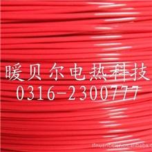 暖贝尔12K红色200度铁氟龙碳纤维电热线