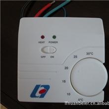DW-5AR系列旋钮式温控器电地热电热炕电热膜温控开关