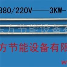 电加热管哪里好,首选江苏镇江东方节能设备有限公司