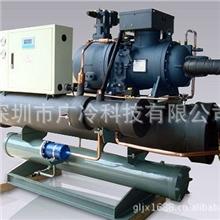 水冷单螺杆式冷水机组工业冷水机组