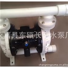 供应工程塑料隔膜泵塑料隔膜泵衬氟四氟隔膜泵耐腐蚀隔膜泵