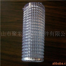 太阳能灯反光筒