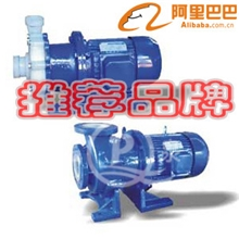 厂家直销CQB氟塑料磁力泵耐腐蚀磁力泵耐酸碱磁力泵规格齐全