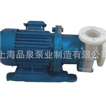【品质可靠】供应CQ型磁力泵50CQ-32塑料磁力泵耐腐蚀磁力泵