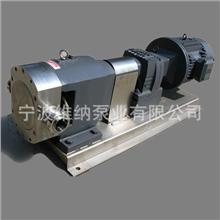 精工定制移动式高粘度耐腐蚀转子泵左右进出转子泵